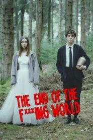The End of the F***ing World โลกมันห่วยช่วยไม่ได้ Season 1 – 2