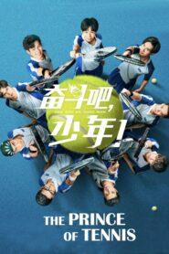 Prince of Tennis – Match Tennis Juniors