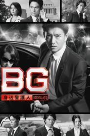 BG Personal Bodyguard Season 1 – 2