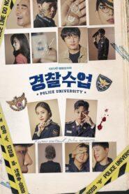 Police University (2021)